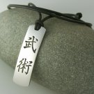 Wu shu Chinese martial Art, stainless steel pendant on natural leather cord. A surfer style necklace