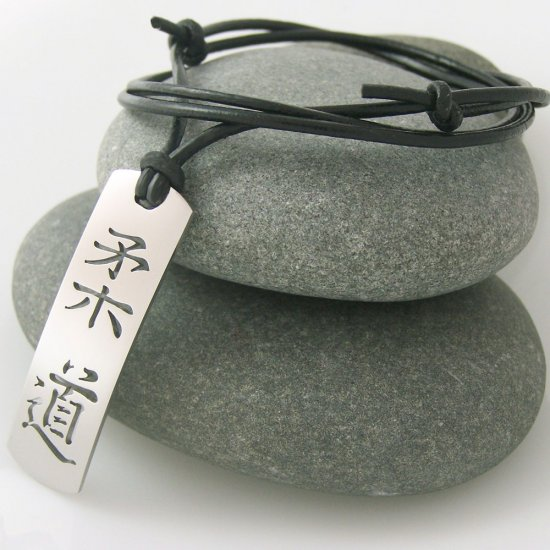 Judo in Kanji , stainless steel pendant on natural leather cord. A surfer style necklace