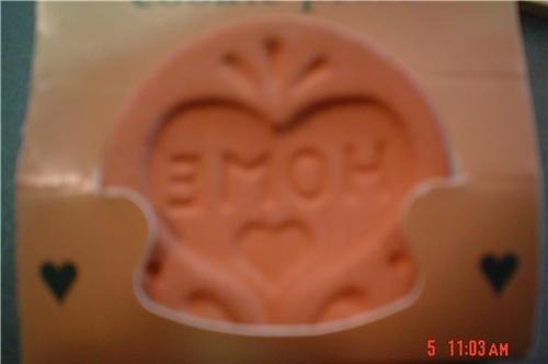 Heart & Home Terra Cotta Cookie Stamp