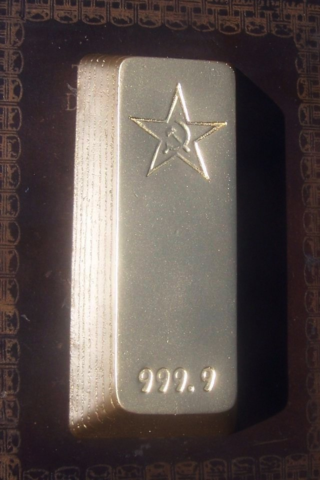 USSR Russian Gold Bar Replica