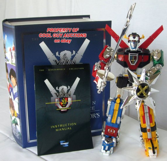 Voltron Masterpiece Set by Toynami