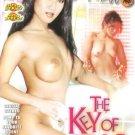 The Key Of Pleasure (Sunshine Films)