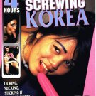 Screwing Korea (China Doll)