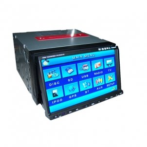 7.0 Inch 2 Din Car DVD Player HL-7240GB with GPS