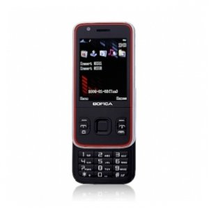 E5018 Dual Card Quad Band Slide Cell Phone - TV Function &amp; Dual Camera