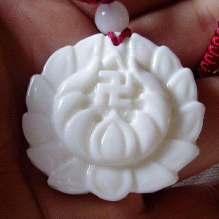 White Lotus jade pendant necklace SOLD!