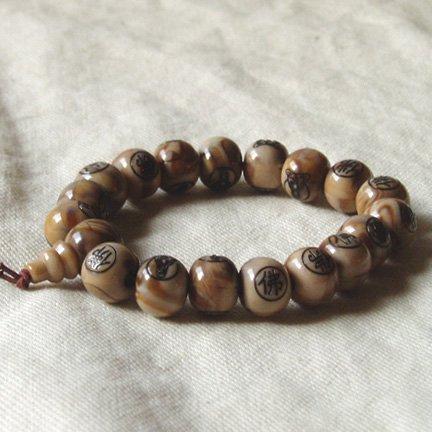 Buddha Beads stretch bracelet SOLD!