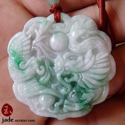 Chinese Dragon & Phoenix jade pendant necklace SOLD!