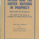 De Haan, M. R. Russia And The United Nations In Prophecy: Four Radio Sermons