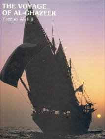 Al-Hijji, Yacoub. The Voyage Of Al-Ghazeer