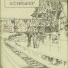 Shoumatoff, Alex. Westchester: Portrait Of A County