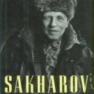Lourie, Richard. Sakharov: A Biography