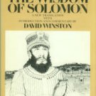 Winston, David, trans. The Wisdom Of Solomon [The Anchor Bible: Vol. 43]