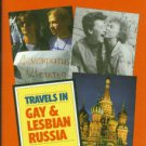 Tuller, David. Cracks In The Iron Closet: Travels in Gay and Lesbian Russia