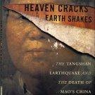 Palmer, J. Heaven Cracks, Earth Shakes: The Tangshan Earthquake And The Death Of Mao's China