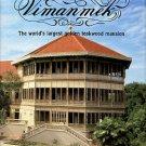 Vimanmek: The World's Largest Golden Teakwood Mansion