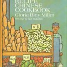 Miller, Gloria Bley. The Thousand Recipe Chinese Cookbook