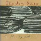 Suberman, Stella. The Jew Store: A Family Memoir