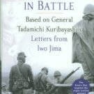 Kakehashi, Kumiko. So Sad To Fall In Battle: An Account Of War...