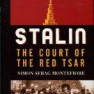 Montefiore, Simon Sebag. Stalin: The Court Of The Red Tsar