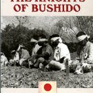 Russell Of Liverpool. The Knights Of Bushido: A History Of Japanese War Crimes During World War II