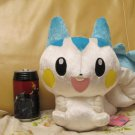 UFO CATCHER PLUSH POKEMON dx Pachirisu