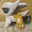 UFO CATCHER PLUSH POKEMON dx ARCEUS