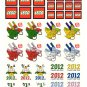 Lego Christmas / New Year Eve Promo Sticker Sheet - Japan Exclusive Only