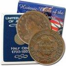 Half Cent ( 1794 - 1857 ) - Circulated