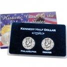 2009 Kennedy Half Dollar P & D Set - Lens