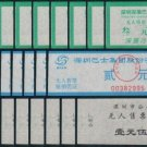 China Shenzhen Bus Ticket : 3 styles x 10 Pieces each