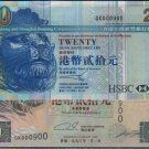 UNC Hong Kong HSBC 1996 + 2005 HK$20 TWIN Banknote : GK 000900 + GK 000900