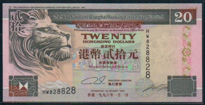 UNC Hong Kong HSBC 1996 HK$20 Banknote : HW 828828 (Radar + Repeater)