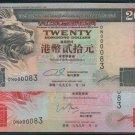 UNC Hong Kong HSBC HK$20 + HK$100 TWIN Banknote : DN 000083 + DN 000083