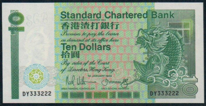 UNC Hong Kong Standard Chartered Bank 1989 HK$10 Banknote : DY 333222