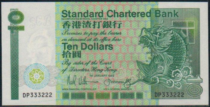 UNC Hong Kong Standard Chartered Bank 1989 HK$10 Banknote : DP 333222