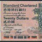 UNC Hong Kong Standard Chartered Bank 2001 HK$20 Banknote : GH 999333