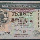 UNC Hong Kong HSBC 2002 HK$20 Banknote : TU 777778