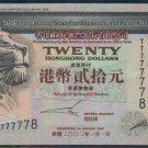 UNC Hong Kong HSBC 2002 HK$20 Banknote : TT 777778