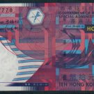 UNC Hong Kong SAR Government 2002 HK$10 Banknote : CL 777778