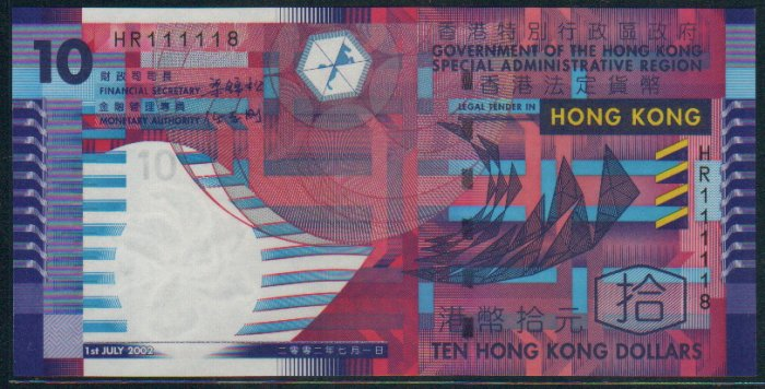 UNC Hong Kong SAR Government 2002 HK$10 Banknote : HR 111118