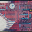 UNC Hong Kong SAR Government 2003 HK$10 Banknote : NU 333388