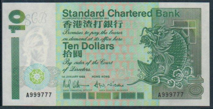 UNC Hong Kong HSBC + Standard Chartered Bank Banknote : A 999777 + AA 999777