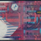 UNC Hong Kong SAR Government 2002 HK$10 Banknote : JS 888666