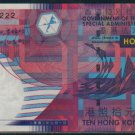 UNC Hong Kong SAR Government 2002 HK$10 Banknote : JS 888222