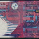 UNC Hong Kong SAR Government 2002 HK$10 Banknote : HL 888222