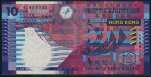 UNC Hong Kong SAR Government 2002 HK$10 Banknote : HL 888222