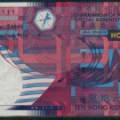 UNC Hong Kong SAR Government 2002 HK$10 Banknote : ER 888111
