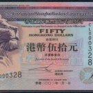 UNC Hong Kong HSBC 2002 HK$50 Banknote : CL 000328