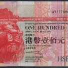 UNC Hong Kong HSBC 2003 HK$100 Banknote : AV 777888